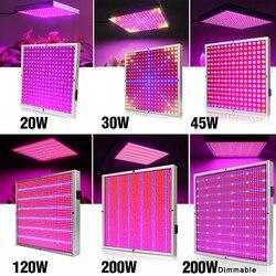 20 Вт/30 Вт/45 Вт/120 Вт/200 Вт Светодиодный светильник для выращивания растений с полным спектром, панельный светильник, AC85 ~ 265 В для тепличных рас...