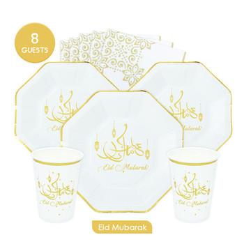 Eid jednorazowe zastawy stołowe Ramadan latarnia szczęśliwy Eid Mubarak islamski muzułmanin Party Decor Ramadan Kareem Eid AL Adha wystrój dla domu tanie i dobre opinie CN (pochodzenie) Tektura Id al-Fitr gold white