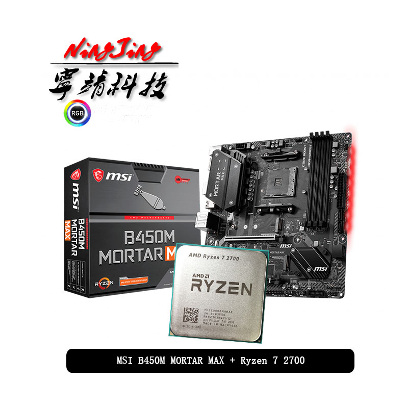AMD Ryzen 7 2700 R7 2700 CPU +MSI B450M MORTAR MAX Motherboard Suit Socket AM4 CPU + Motherbaord Suit Without cooler|Motherboards| - AliExpress