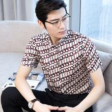 Silk Tights - men's shirt, short sleeve shirt, printed shirt, informal, tight, 2010, kj1244, summer,