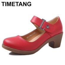 TIMETANG Women Leather Shoes Latin Dance High Heel Dance Shoes Buckle Leather Shoes Ballroom Fall Spring Shoe