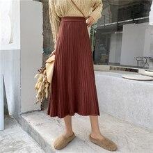 Korean Style Knit Skirt Winter Autumn New Casual Solid Color Elastic Waist Midi Loose Elegant Vintage Womens Skirts Black