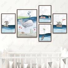 Мультяшный Дельфин слон постер для рыбалки креативные художественные