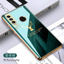 Electroplated Deer Phone Case For Huawei P30Lite Shockproof Protective Back Cover capa For Huawei P30Lite(China)