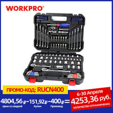 Wrench-Set 145pc-Tools-Set Ratchet WORKPRO Car-Repair Home-Tools for 1/4-And 3/8-Dr.