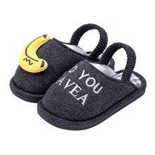 Зимние детские тапочки для мальчиков и девочек; домашние тапочки на плоской подошве; нескользящие теплые детские тапочки с милыми рисунками; плюшевая обувь принты животных