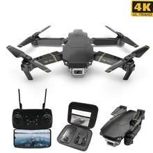 Gd89 rc zangão com opcional 4k hd câmera fpv wifi altitude hold selfe zangão dobrável rc quadcopter