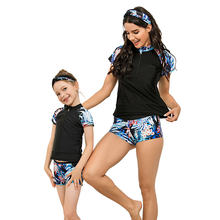 Семейные пляжные костюмы для мамы и дочки купальники серфинга