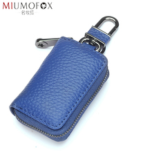 Key Holder for Car Keys Wallet Pouch Bag Genuine Leather Keychain Housekeeper Versatile Case Organizer Zipper Cover