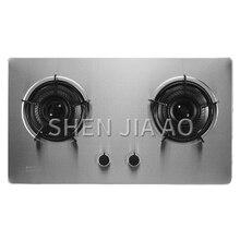 Газовая плита, встроенная плита с двумя отверстиями, Бытовая газовая плита из нержавеющей стали, энергосберегающая газовая плита, JZT-HD88