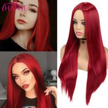 Hanne красный/зеленый/синий/фиолетовый длинный прямой парик