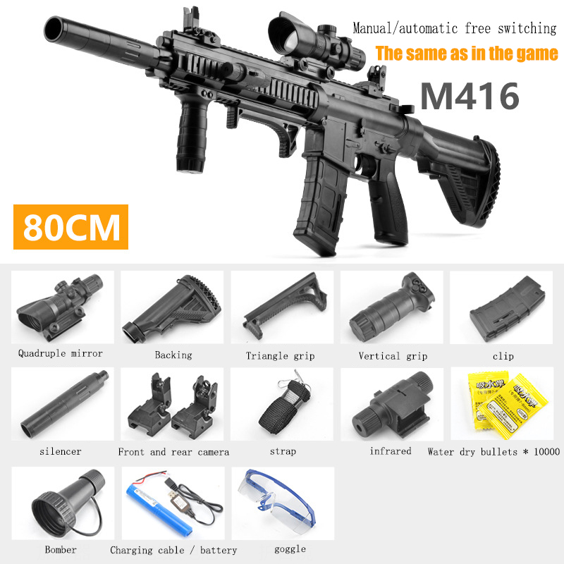 M416 Manual / Auto Oneness Free Switching Water Bullet Gun 80cm Large Size Water Gun Toy Bullet Gun Toy Guns For Boys Gift