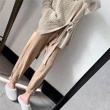 Women Winter  Thick Knitted Pants Twisted High Waist Harem Pants Solid Loose Drawstring Elastic Waist Trousers casual drawstring elastic waist loose harem pants for women