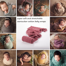 Newborn Photo Props  Wrap Baby Photography Blanket Soft Stretchable Cotton Babies Accessories