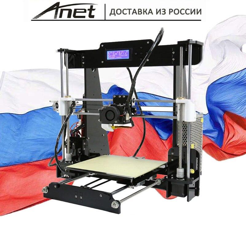 Anet A8 Prusa i3 reprap 3d drucker/3D stift und viele farben kunststoff Geschenk paket/express versand von Moskau russische lager