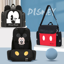 Disney Diaper Bags for Mom Large Capacity Dining Chair Baby Bag 2 in 1 Nappy Waterproof