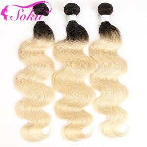 Image 3 - 613 דבש בלונד שיער טבעי חבילות Soku 8 26 inch ברזילאי גוף גל שיער טבעי Weave חבילות 1Pc רמי שיער טבעי תוספות