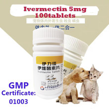 Ivermectin 5mg Tablets For Cats&Dogs 100 tablets
