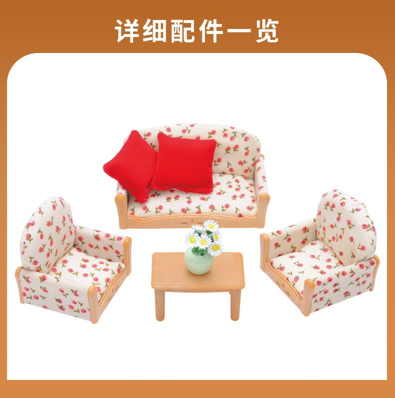 Sylvanian Families Toy Sylvanian Families Sofa Three-piece Set GIRL'S Play House Model Room Furniture 4464