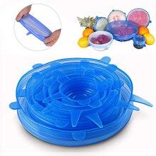 6 шт многоразовые силиконовые Эластичные крышки, универсальные крышки для кастрюль, крышка для кастрюли, силиконовая крышка для кастрюли, кухонные аксессуары, крышка для чаши, крышка для еды