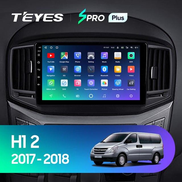 TEYES SPRO Plus Штатная магнитола For Хендай H1 2 For Hyundai H1 2 2017 - 2018 Android 10, до 8-ЯДЕР, до 4 + 64ГБ 32EQ + DSP 2DIN автомагнитола 2 DIN DVD GPS мультимедиа автомобиля головное устройство 2