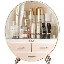 Cosmetics Storage Box Desktop Dustproof Drawer Type Finishing Box Dressing Table