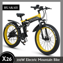 26 Inch Folding Electrical Bicycle 48V 350W Motor 13ah Lithium Battery Ebike Pedal Help Full Suspension Mountain Bike Moveable