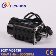 Lichuan 80st-M02430 750 Вт Серводвигатель фланец 80 2,39 нм 3000 об/мин AC220V 0,75 КВТ Серводвигатель переменного тока