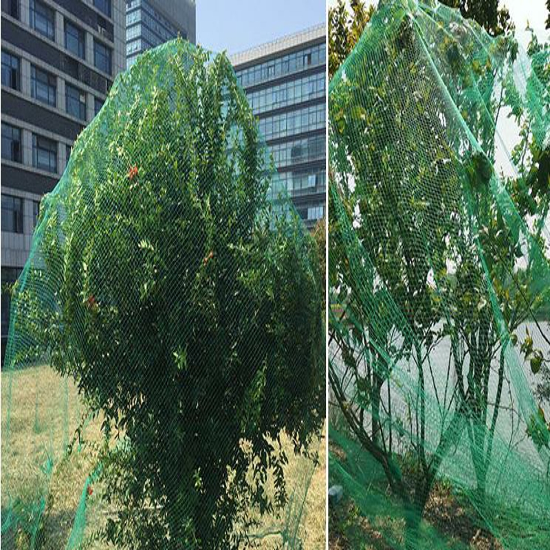 Gardening Net  Bird Proof Net Fruit Tree Potted Protection Net Grape Cherry Garden Single Fruit Tree Protection