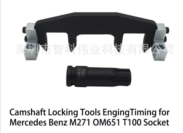 Camshaft Locking Tools Engine Timing for Mercedes Benz M271 <font><b>OM651</b></font> T100 Socket image