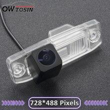 SD Rückansicht Kamera Für Hyundai Sonata YF 2011 2012 2013 2014 Auto Reverse Parkplatz Monitor Zubehör