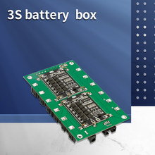 12V 3S battery pack high-power 18650 lithium battery power supply wall battery box BMS DIY electrical power supply