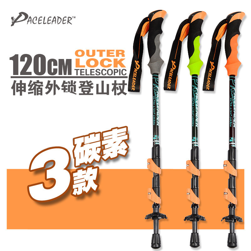 [Paceleader Guide] New Style Outdoor Carbon Fiber Thick Wand Alpenstock 3K Surface