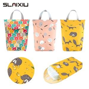 Image 1 - SLAIXIU sac de rangement pour couches