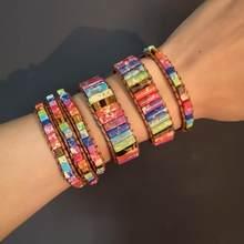 RINHOO – Bracelet Chakra multicolore fait à la main en pierre naturelle, perles en cuir, cadeaux pour Couples