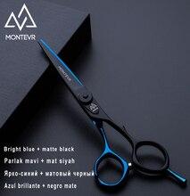 """Montevr 5.5 """"saç makas profesyonel salon kuaförlük makas japon berber makası ayarlanabilir vida ile"""