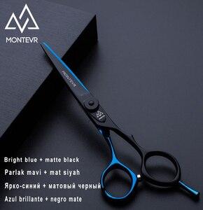 """Image 1 - Montevr 5.5 """"saç makas profesyonel salon kuaförlük makas japon berber makası ayarlanabilir vida ile"""