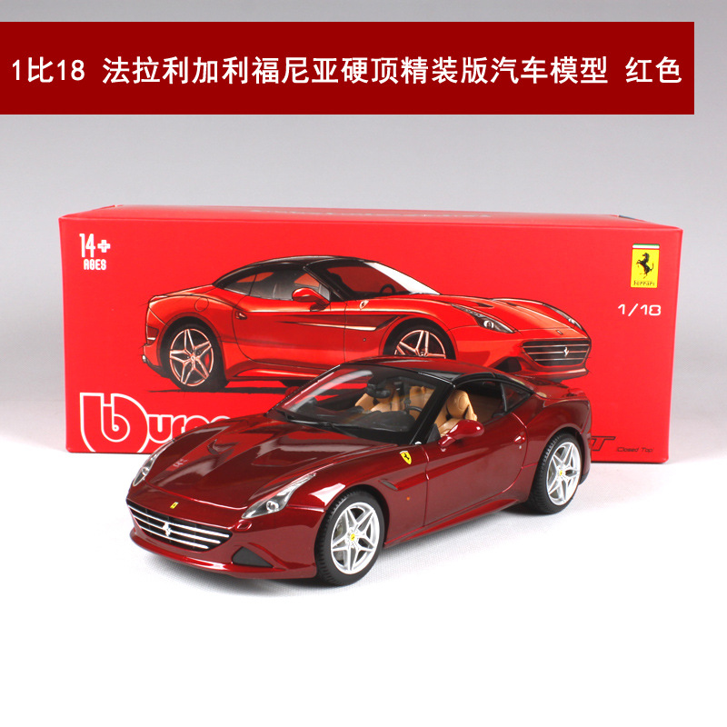 1 18 car model Ferrari alloy car model alloy simulation car boys toys car