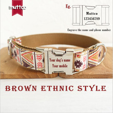 Muttco Self-design Creative New Handmade Dog Collar The Folk Brown Ethnic Style Comform Fashion Collars And Leashes Set
