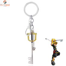 Kingdom Hearts Keychain Sora Key Keyblade Costume Pendants Ornament Novelty Decor Gold key chains Gift