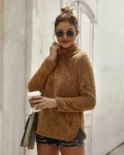 Теплый флисовый тонкий женский осенне зимний свитер уличная