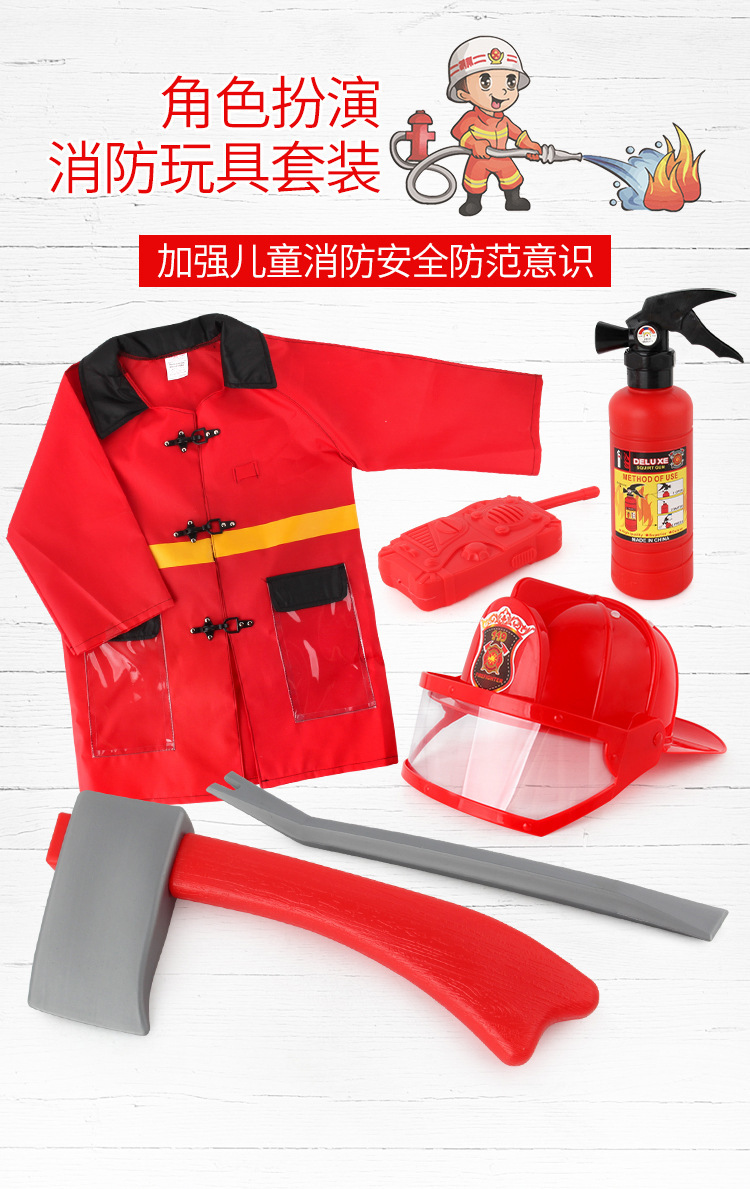 Kids Fireman Cosplay Costume Waterproof Jacket Uniforms Clothes Role Play Toy