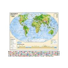 Non-woven Printing World Map With Flag 90x90cm Regular For Education