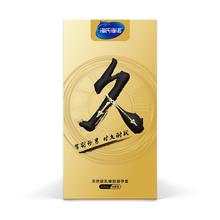 Prezerwatywy dla mężczyzn opóźnienie wytrysku opóźnienie kobiece prezerwatywy długa miłość prezerwatywy opóźnienie prezerwatywy dla mężczyzn materiały dla dorosłych Sex Shop dla par tanie tanio LuLuYa Chin kontynentalnych Standard width 52mm±2mm length ≥160mm Grube Natural latex Gumy delay condoms for men