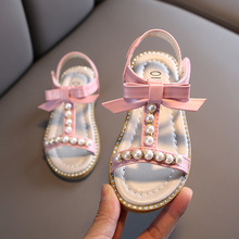 Girls Sandals Beading Sweet Kids Summer Sandals Princess Fashion Cute Soft Children #8217 s Beach Shoes 21-30 cheap PALDelphin Rubber 13-24m 25-36m 13 5cm 14cm 14 5cm 15cm 16cm 17cm 17 5cm 18cm 18 5cm CN(Origin) Fashion Sandal Breathable