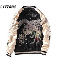Phoenix Embroidery Bomber Jacket for Women Bf Style Contrast