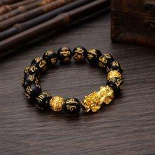 Budismo feng shui obsidian pedra grânulos pulseira masculina unissex bravo tropas pulseira ouro preto pixiu riqueza lucky braceletes