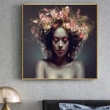Красивый цветок девушка холст картины на стену художественные
