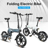 FIIDO Electric Bicycle 36V250W Assisted Mountain Bicycle 25KM Super Large Lithium Battery 36V7.8AH Electric Bicycle Ebike Moped