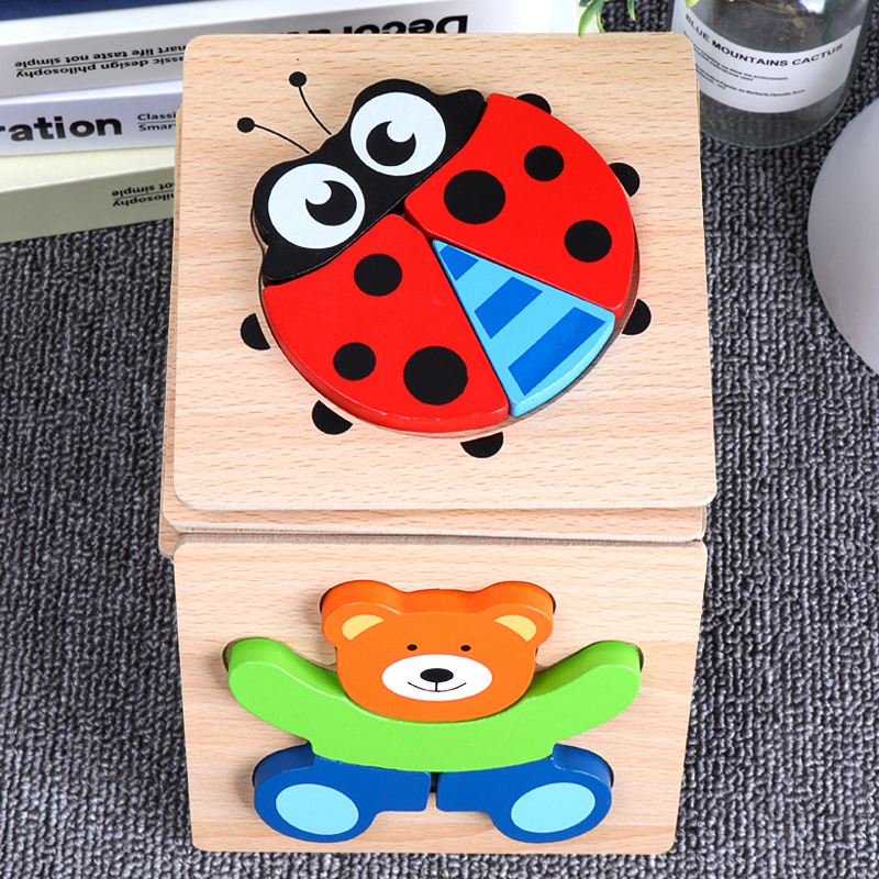 Hot Sale Wooden Toys 3d Puzzle Solid Wood Baby Handheld Jigsaw Puzzles Safety Wood Wooden Toy Children Educatonal Toys 4